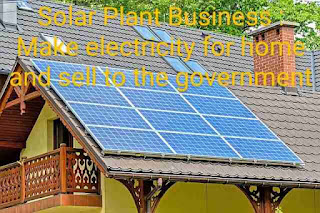 Solar Plant Business : Make electricity for home and sell to the government