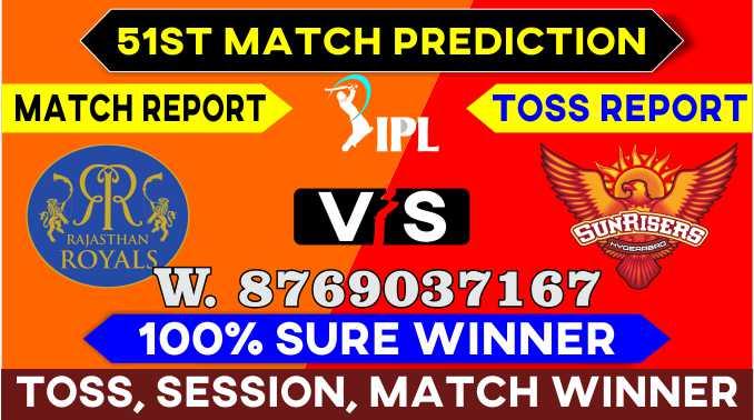 IPL 2021 RR vs MI IPL T20 51st Match Prediction 100% Sure