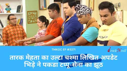 TMKOC-Written-Update-Bhide-Ne-Pakda-Tapu-Sena-Ka-Jhooth