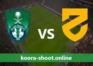 مشاهدة مباراة الحزم والأهلي السعودي بث مباشر كورة اون لاين بتاريخ 19/08/2021 الدوري السعودي