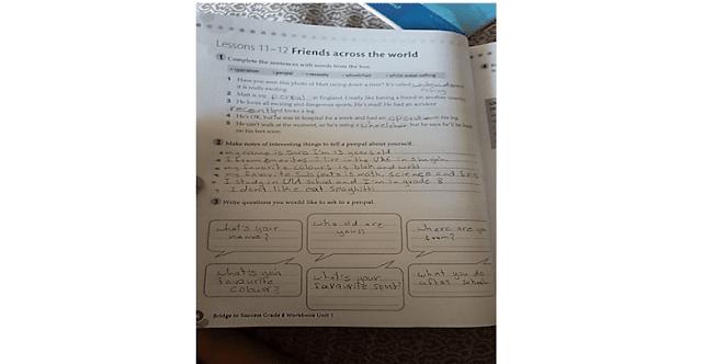 حل كتاب الانجليزي للصف الثامن workbook الامارات