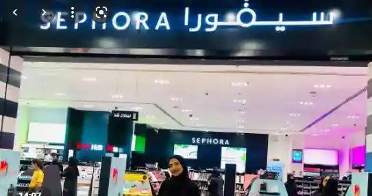 فروع سيفورا السعودية