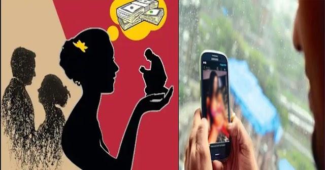 हिमाचल: शादीशुदा शख्स संग वीडियो कॉल पर अश्लीलता कर लड़की ने परिजनों को भेजा वीडियो