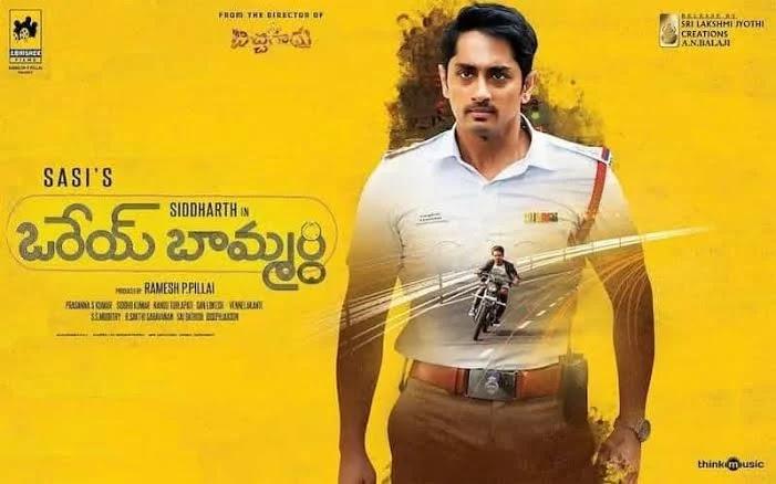 Orey Baammardhi 2021 Telugu (Original Version) 720p Download Filmyzilla