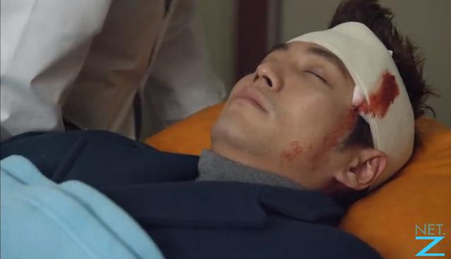 Scene of Tae Hee lying unconscious