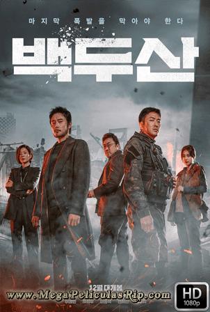 Alerta Roja [1080p] [Latino-Coreano] [MEGA]