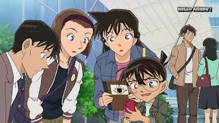 名探偵コナン アニメ 第1022話 呪いのミュージアム   Detective Conan Episode 1022