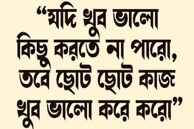 Shakuntala unicode font download free for 2021