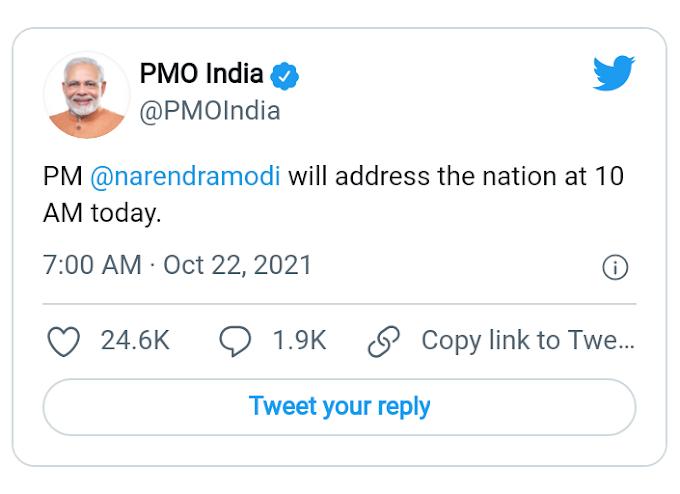 प्रधानमंत्री नरेंद्र मोदी आज सुबह 10 बजे करेंगे देश को संबोधित