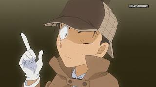 名探偵コナン アニメ 第1023話 汽笛の聞こえる古書店3   名探偵ミツヒコ   Detective Conan Episode 1023