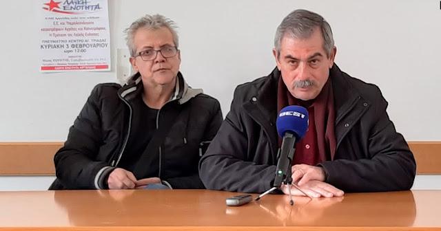 Στήριξη Πετράκου για τους 19 που κατηγορούνται για αποτροπή πλειστηριασμού στο Άργος