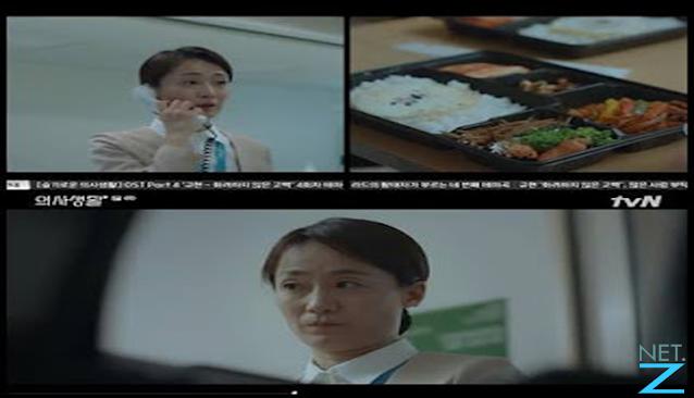 Synopsis Drama Hospital Playlist Episode 4 Part 2