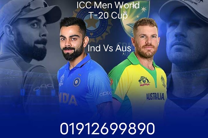 ICC Men World Cup 2021 IND Vs AUS 14th Match Who Will Win? 100% Sure Match Prediction