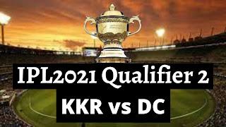 DC vs KKR Match Report - IPL2021 Qualifier 2