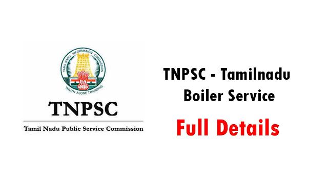 TNPSC Tamilnadu Boiler Service பற்றிய முழு விபரம்