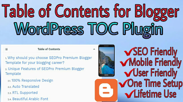 How To Add Table Of Contents In Blogger (Like WordPress)