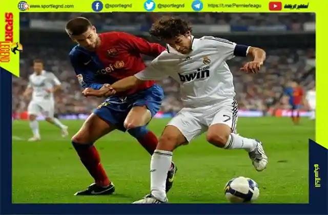 راؤول,15 هدفا في مرمى نادي برشلونة
