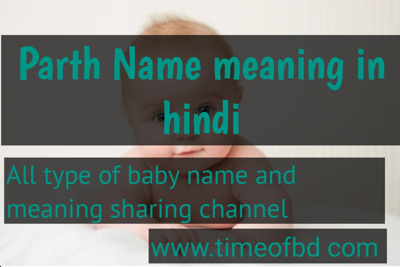 parth name meaning in hindi, parth ka meaning ,parth  meaning in hindi dictioanry,meaning of parth in hindi