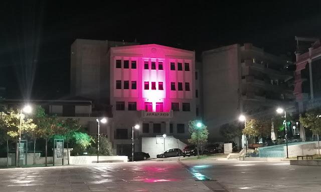 Στα ροζ το Δημαρχείο Ηγουμενίτσας