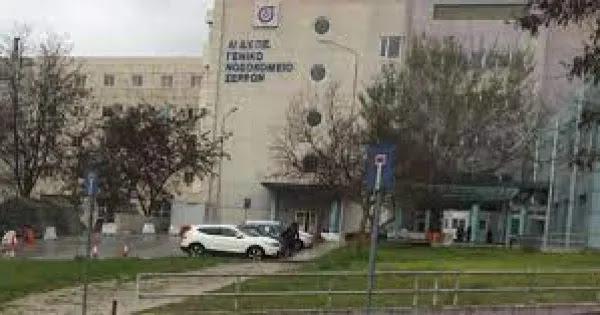 «Κομισάριοι» του υπουργείου Υγείας απαίτησαν να κατεβούν οι θρησκευτικές εικόνες από νοσοκομείο της Ξάνθης(βίντεο)