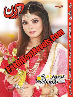 Kiran Digest October 2021 Pdf Download