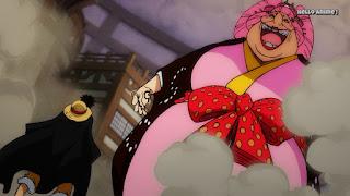 ワンピースアニメ ワノ国編 996話   ONE PIECE ビッグマム ルフィ