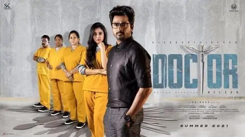 Doctor Movie Worldwide Day Wise Box office Collection