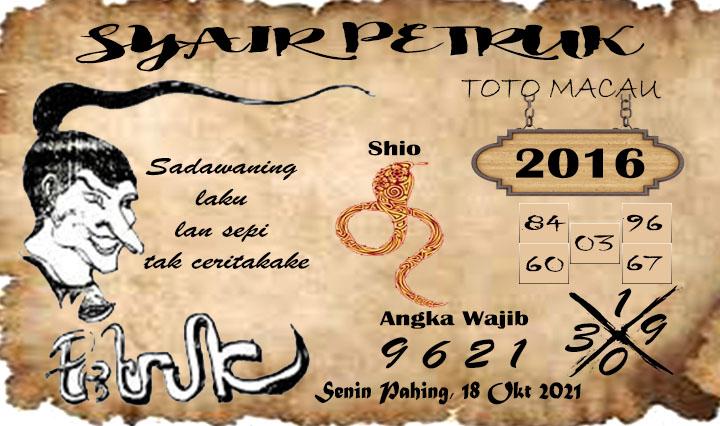 Petruk Toto Macau Senin 18-10-2021