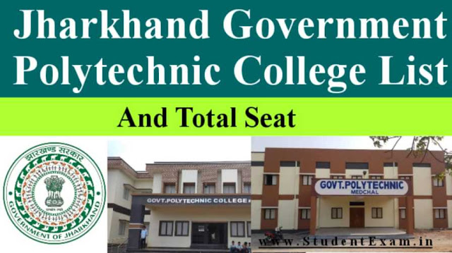 Jharkhand Government Polytechnic College List And Total Seat