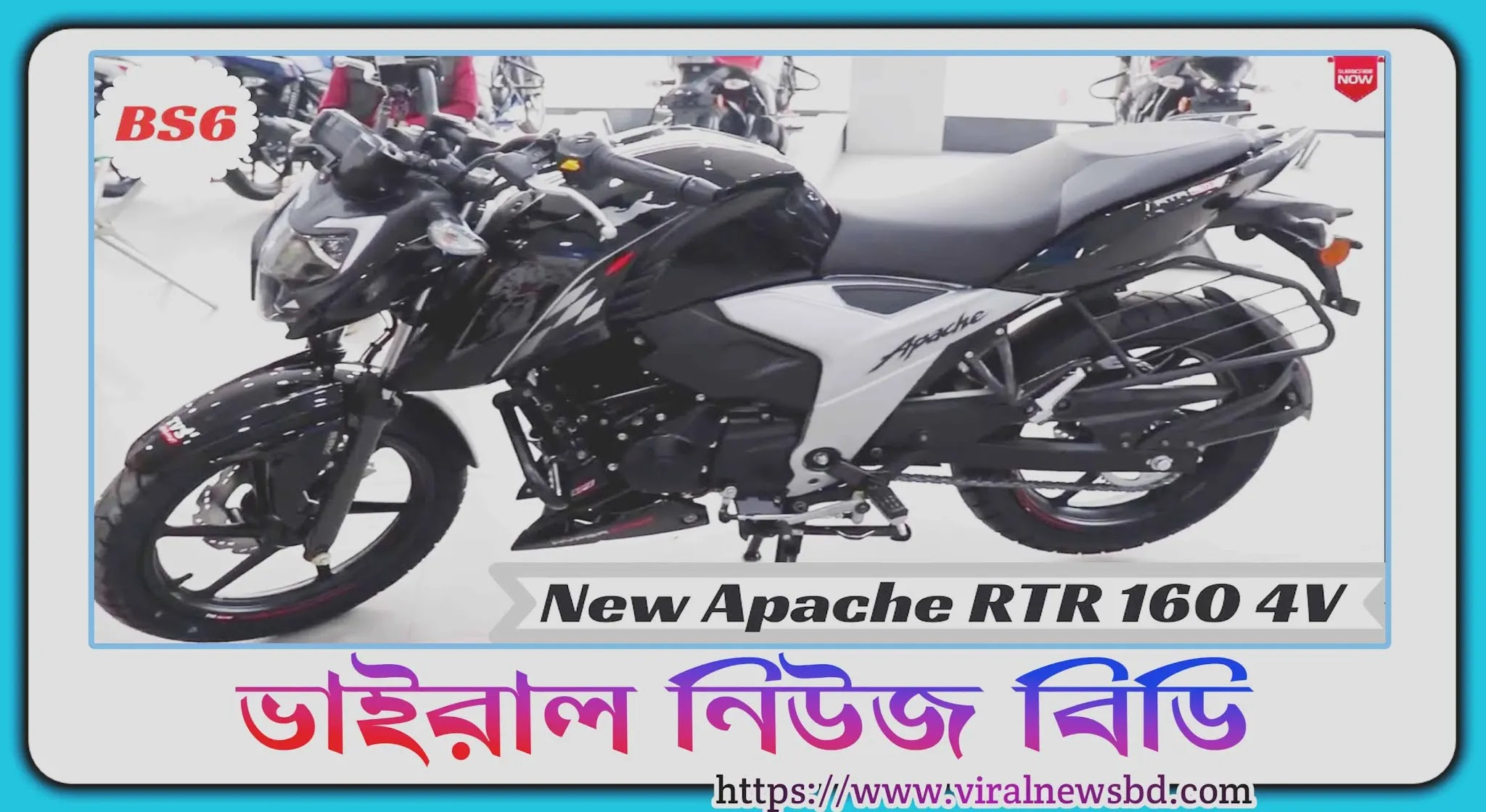 About Apache RTR 160 4V