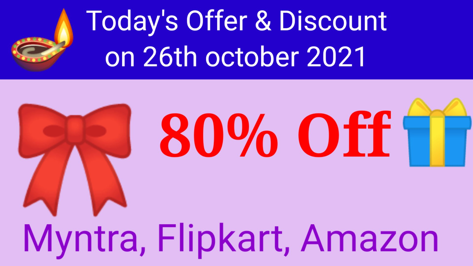 Best Deals & Coupon code updates on 26th October 2021