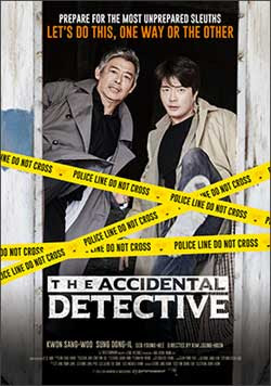 The Accidental Detective (2015)