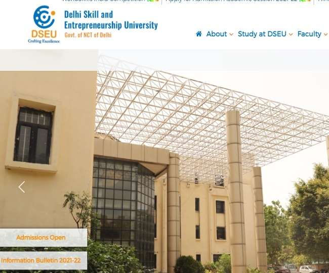 DSEU Admission 2021: Today is the last day to apply for admission to Delhi Skills University