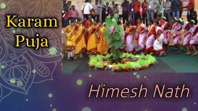 ইংৰাজী প্ৰবন্ধ :-- Karam Puja