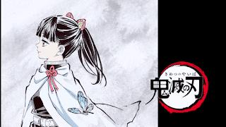鬼滅の刃アニメ アイキャッチ 栗花落カナヲ Tsuyuri Kanao   Demon Slayer Eyecatcher
