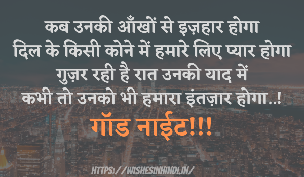 Funny Good Morning Wishes In Hindi 2021