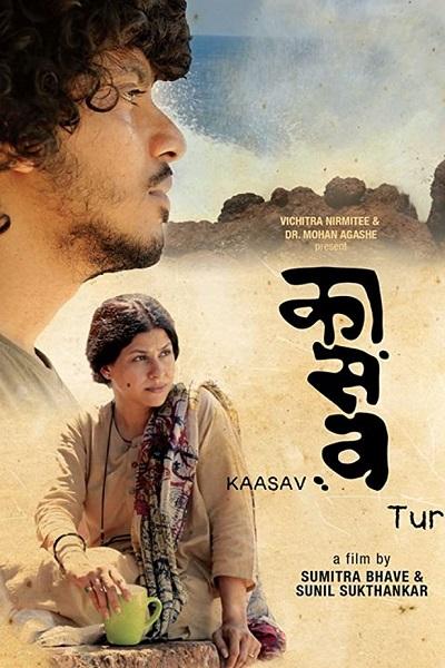 Download Kaasav: Turtle (2017) Hindi 720p + 1080p WEB-DL ESub