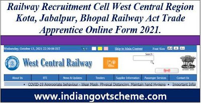 Railway Recruitment Cell West Central Region