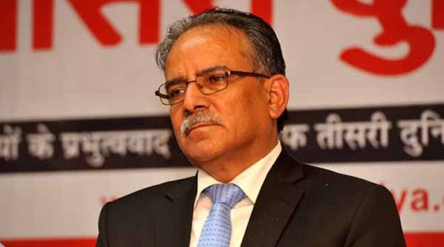 Prachanda Couldn't March Forward In Alliance Government
