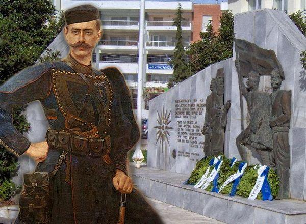 Εορτασμός Μακεδονικού Αγώνα