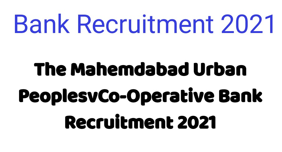The Mahemdabad Urban Peoples Co-operative Bank Recruitment 2021 : Clerk and other posts
