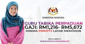 Jawatan Kosong JPNIN ~ Guru Tabika Perpaduan ~ Gaji RM1,216 - RM5,672