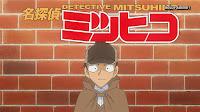 名探偵コナン アニメ 第1023話 汽笛の聞こえる古書店3 | 名探偵ミツヒコ  | Detective Conan Episode 1023