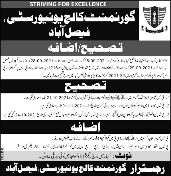 Government College University Faisalabad  GCUF  Admissions Open Fall   2021 - Online Apply