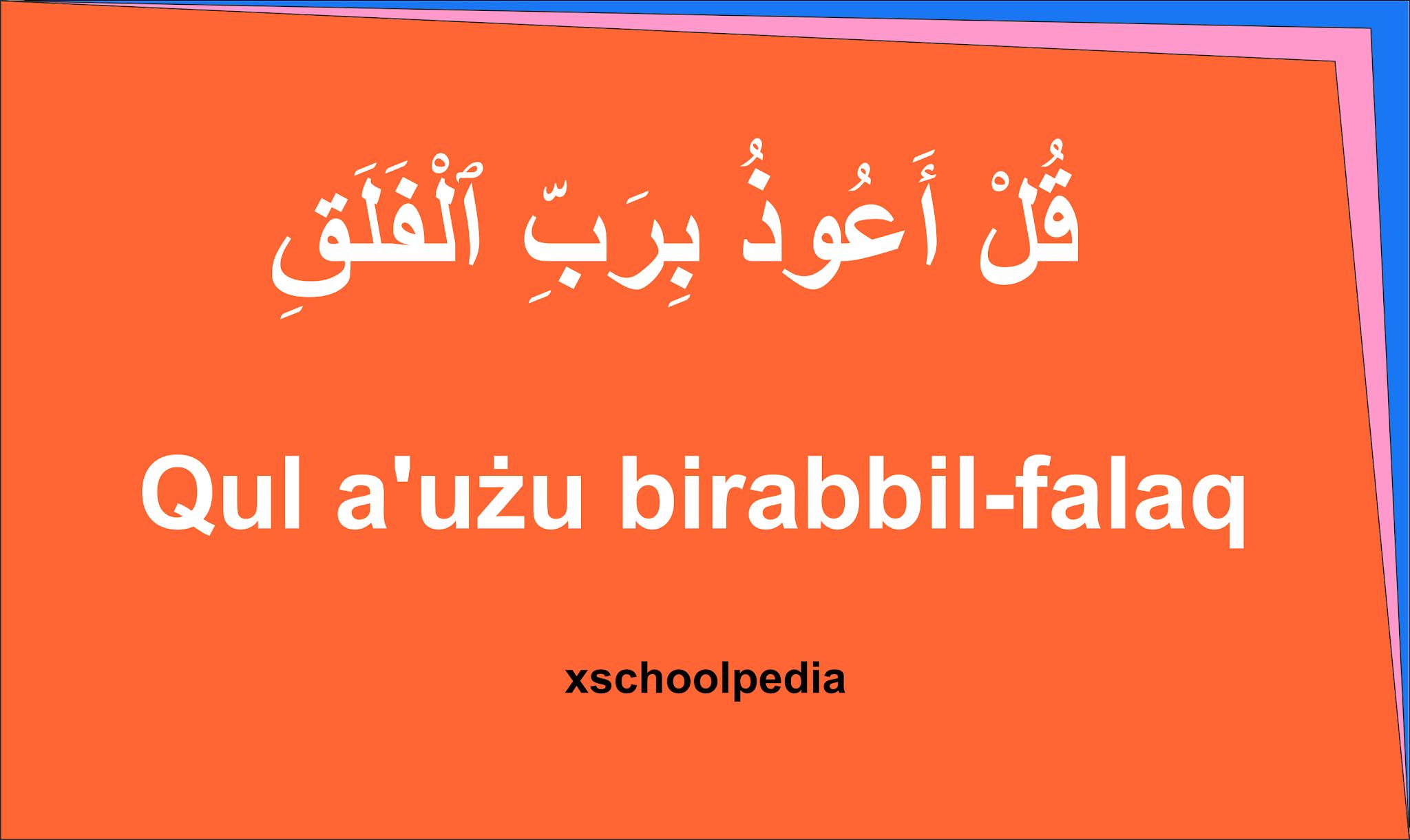 Qul A'udzu Birabbil Falaq Artinya