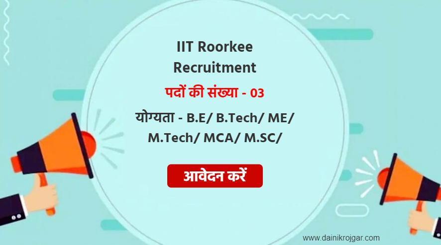 IIT Roorkee Junior Research Fellow 03 Posts