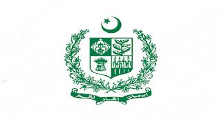 www.kana.gov.pk - Ministry of Kashmir Affairs & Gilgit Baltistan Jobs 2021 in Pakistan