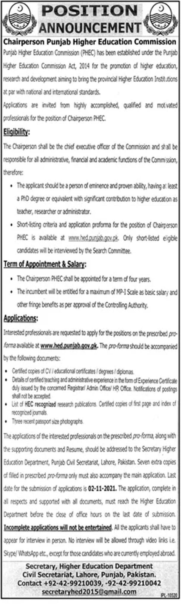 Punjab Higher Education Commission Jobs 2021 – hed.punjab.gov.pk