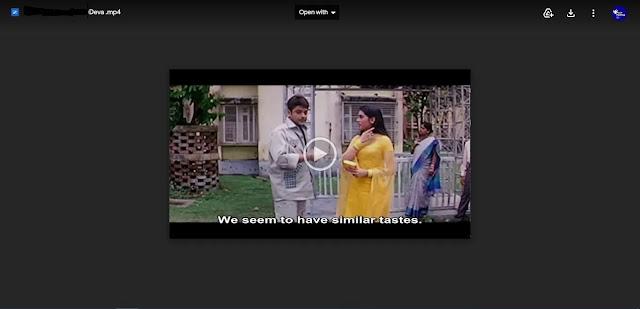 দেবা বাংলা ফুল মুভি । Deva Full HD Movie Watch | Banglalyrics26