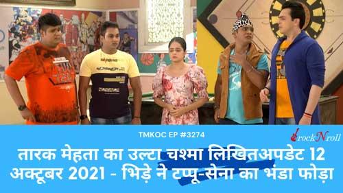 Taarak-Mehta-Ka-Ooltah-Chashmah-written-update
